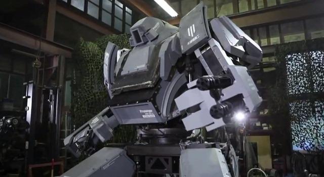 Los japoneses demuestran su avances en robotica