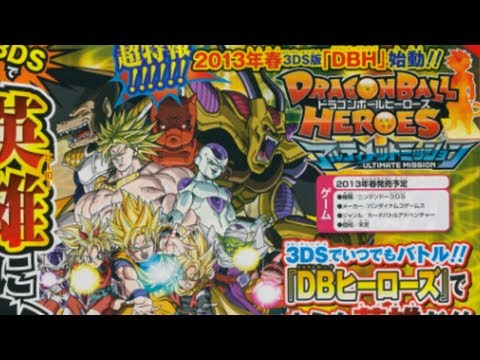 DragonBall Heroes