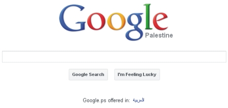 google-ps-adopta-oficialmente-el-nombre-de-google-palestina-1