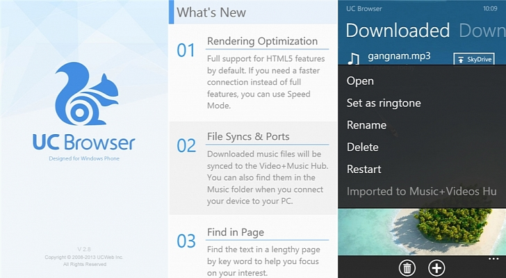 UC Browser Windows Phone 1