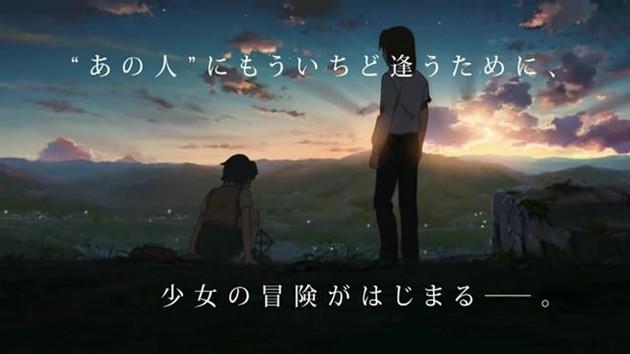Voices from a Distant Star Makoto Shinkai 1