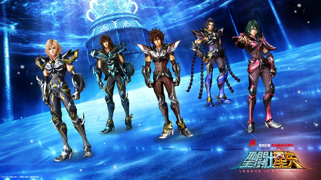 Saint Seiya Legend of Sanctuary 1