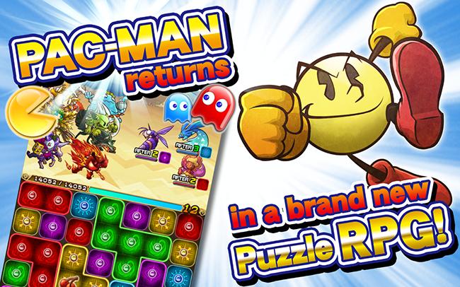 Pac-Man Monster Quest 1