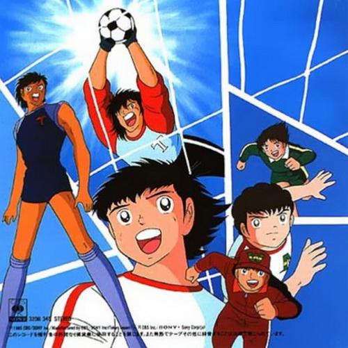 captain-tsubasa-anime