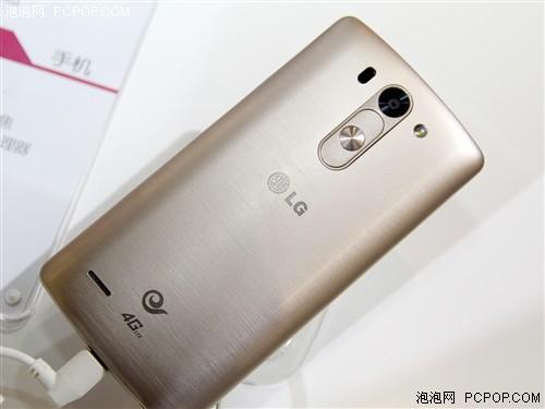 LG G3 Beat cámara