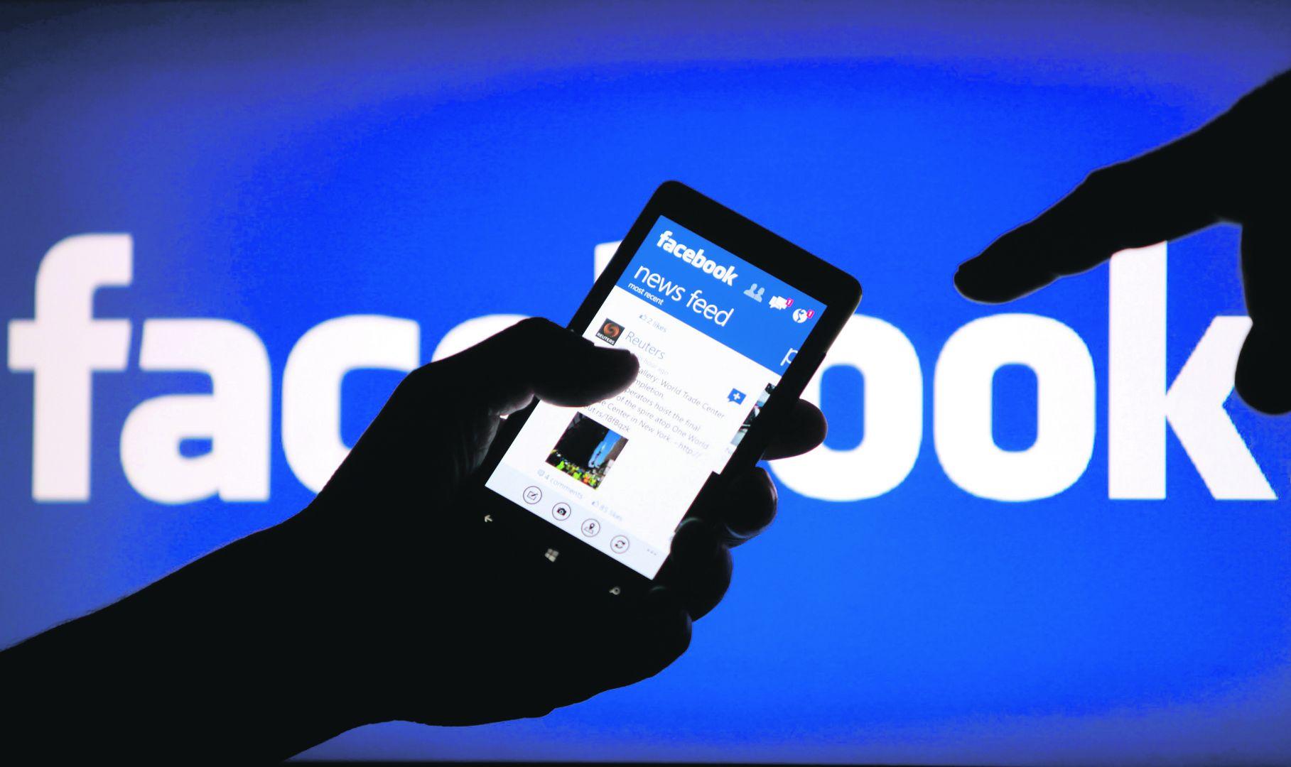 Facebook recopila bastante información de nuestro teléfono