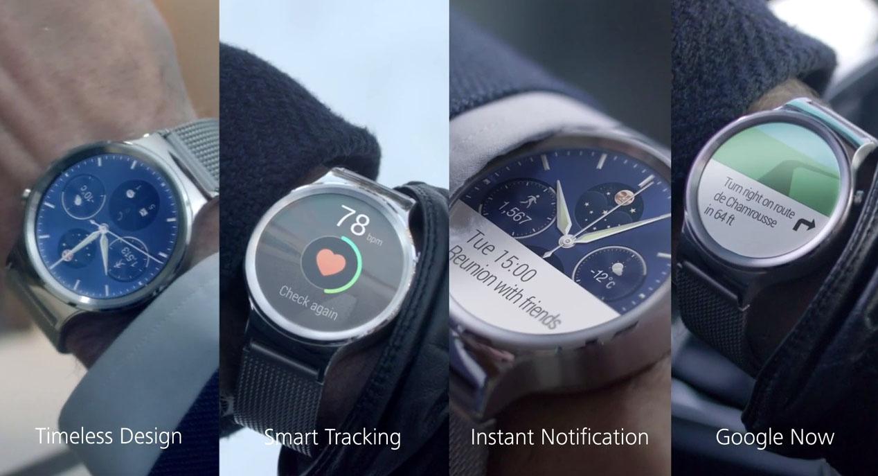 Diferentes funciones del Huawei Watch