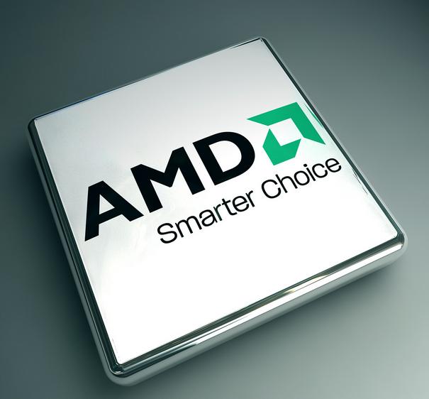 AMD compro ATi en el 2006 por 5.4 mil millones de dólares
