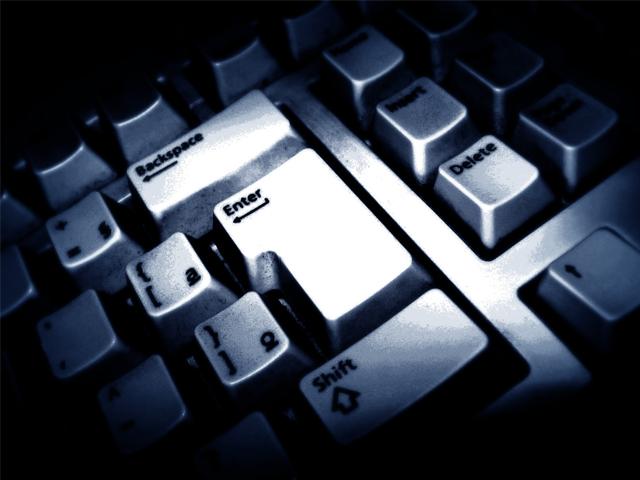 Gauss es el nuevo Malware espia que circula en la red
