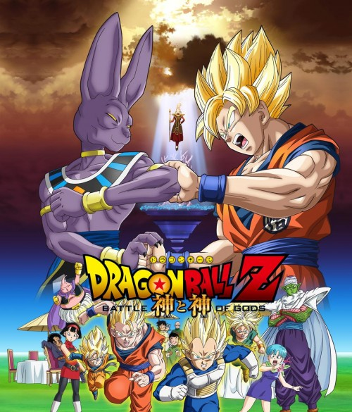 dragon-ball-filtracion-2