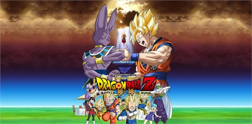 Dragon Ball Z Battle of Gods, se acerca a sus estreno