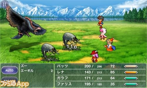 Final Fantasy V android(1)
