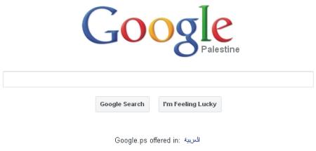 google-ps-adopta-oficialmente-el-nombre-de-google-palestina-1