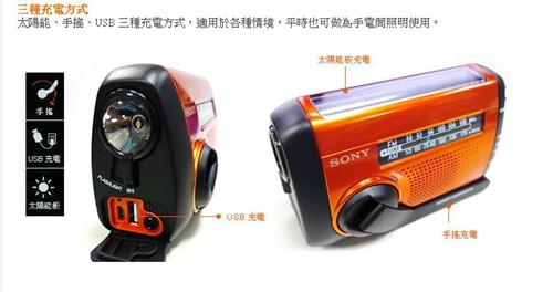Sony ICF-B88 2