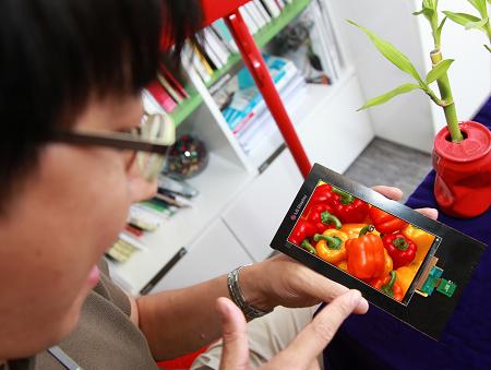 lg-display-el-movil-con-pantalla-hd-de-mejor-calidad-1