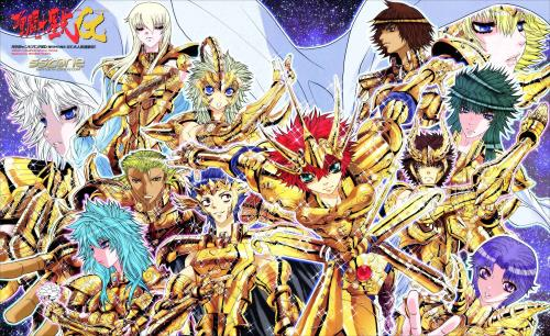 Saint Seiya Episode G 1