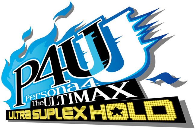 Persona 4 Ultimax Ultra Suplex Hold 1