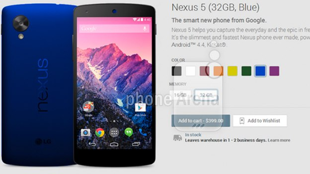 azul-nexus-5
