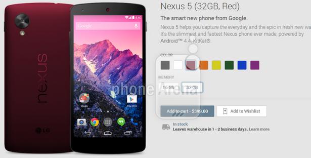 El Nexus 5 ahora se vestirá de colores