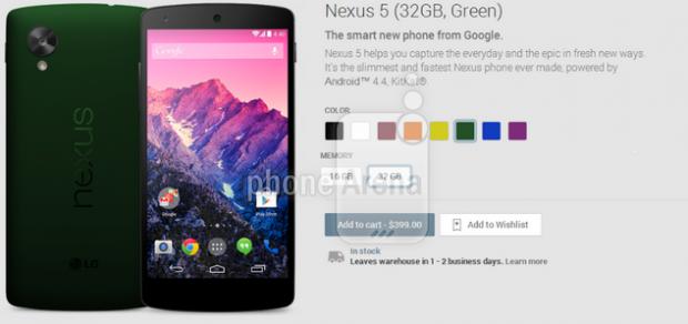 verde-nexus-5