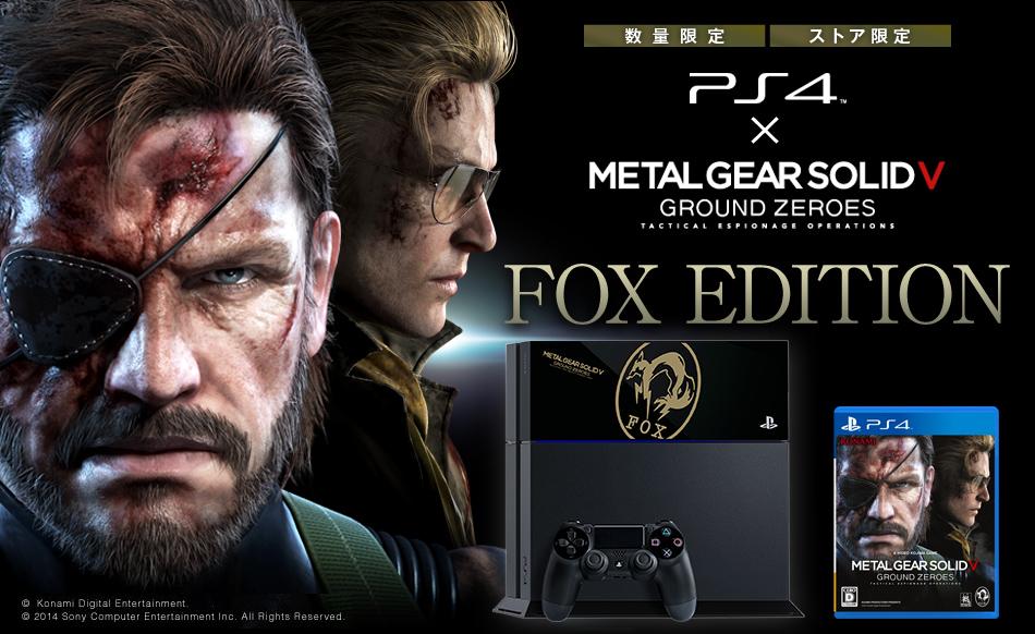 Esto es lo que tendrán los usuarios que adquieran la edición limitada de Metal Gear Solid V: Ground Zeroes, Fox Edition