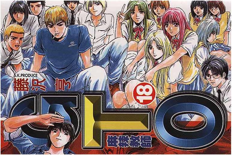 Great Teacher Onizuka 2
