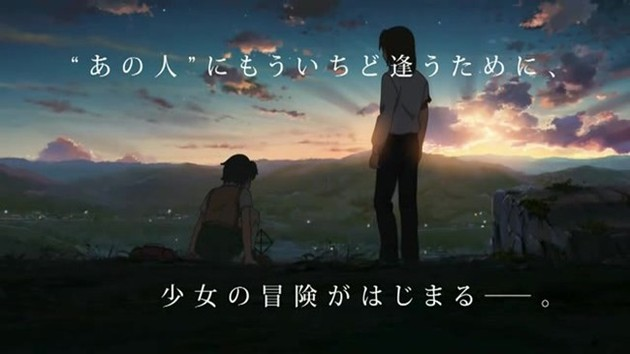 Voices from a Distant Star Makoto Shinkai 1