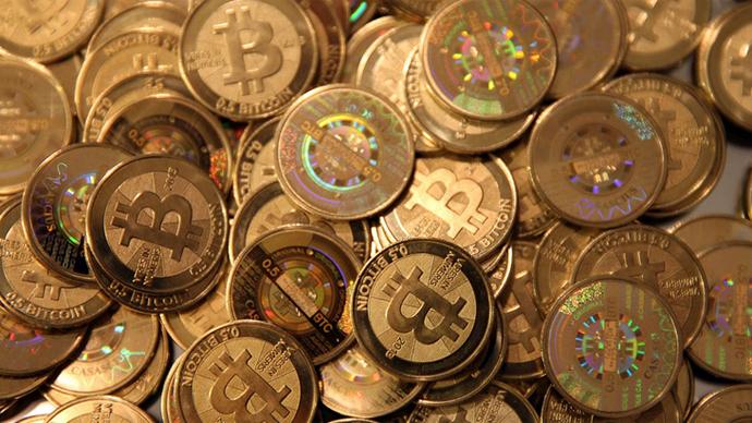 La cotización del Bitcoin el día de hoy es de 260 dólares