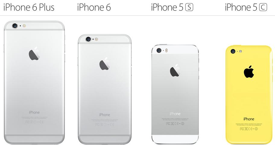 Estos son las versiones que vende actualmente Apple en sus tiendas
