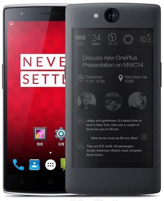 Esta versión del OnePlus Two es poco probable, pero nunca se sabe